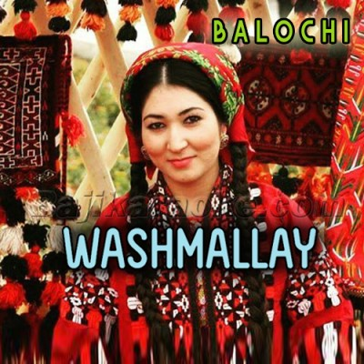 Washmallay - Balaouchi - Karaoke Mp3
