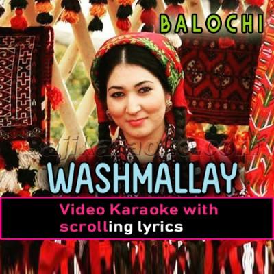 Washmallay - Balaouchi - Video Karaoke Lyrics