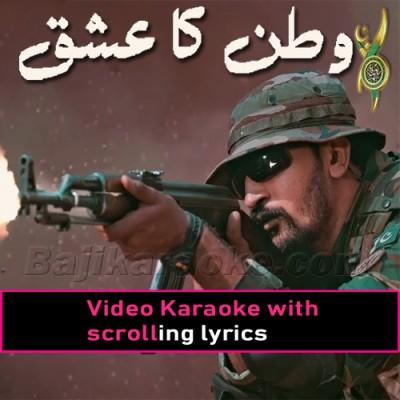 Watan Ka Ishq - Video Karaoke Lyrics
