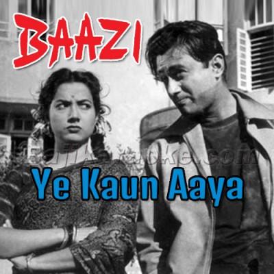 Ye Kaun Aaya Ke Mere Dil Ki - Karaoke Mp3
