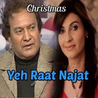 Ye Raat Najat - Christmas - Karaoke Mp3 | Fariha Parvez | A Nayyar | Christian