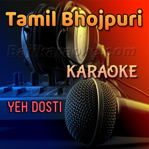 Yeh Dosti - Tamil Version - Karaoke Mp3 - Remix
