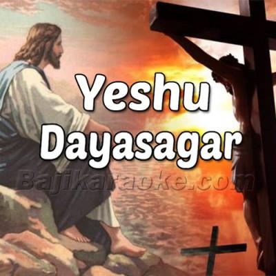 Yeshu Dayasagar - Christian - Karaoke Mp3