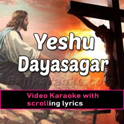 Yeshu Dayasagar - Christian - Video Karaoke Lyrics