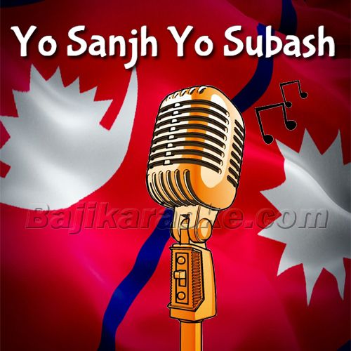 Yo Sanjh Yo Subash - Karaoke Mp3