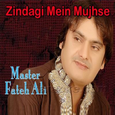Zindagi Mein Mujhse Milne Woh Kabhi - Karaoke Mp3
