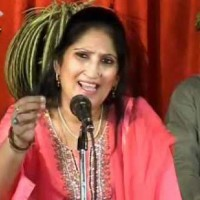 Jaan Kadh lai aa baimana - MP3 + VIDEO Karaoke - Afshan Abbas
