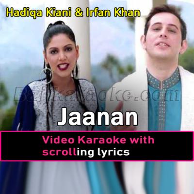 Jaanan - Pushto - Video Karaoke Lyrics