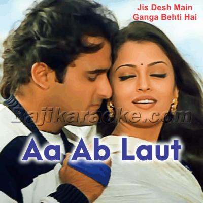 Aa Ab Laut Chalen - Improvised Version - Karaoke Mp3
