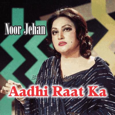 Aadhi Raat Ka Chanda - Karaoke Mp3