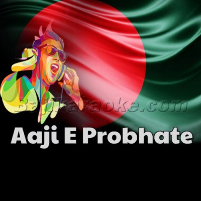 Aaji E Probhate - Bangla - Karaoke Mp3