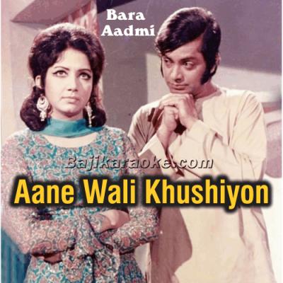 Aane Wali Khushiyon Ka Ehsas - Karaoke Mp3