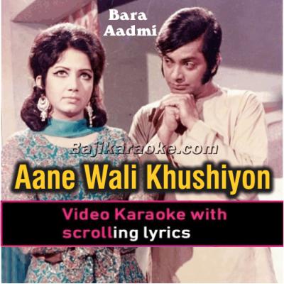 Aane Wali Khushiyon Ka Ehsas - Video Karaoke Lyrics