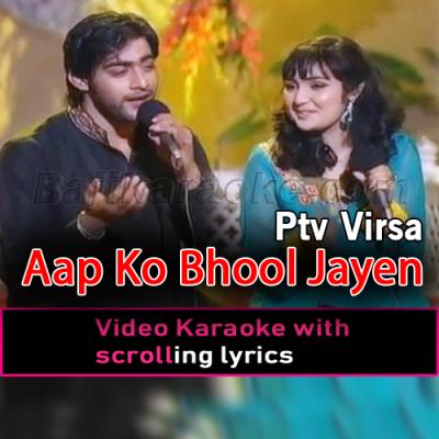 Aap Ko Bhool Jayen Hum - Ptv Virsa - Video Karaoke Lyrics