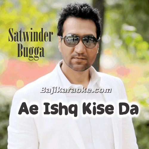 Ae Ishq Kise Da Nai Hoya - Punjabi - Karaoke Mp3