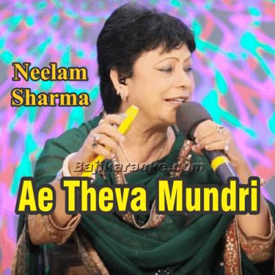 Ae Theva Mundri Da Theva - Punjabi Folk - Karaoke Mp3