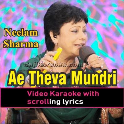 Ae Theva Mundri Da Theva - Punjabi Folk - Video Karaoke Lyrics