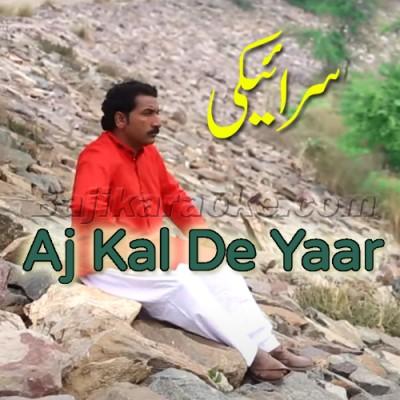 Aj Kal De Yaar Logo - Saraiki - Karaoke Mp3