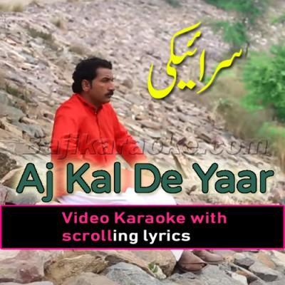 Aj Kal De Yaar Logo - Saraiki - Video Karaoke Lyrics