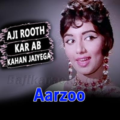 Aji Rooth Kar Ab Kahan Jaiye Ga - Karaoke Mp3