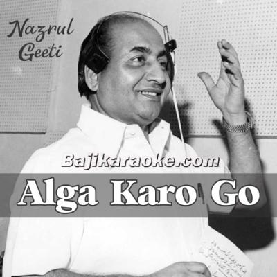 Alga Karo Go Khopar Badhan - Bangla - Karaoke Mp3