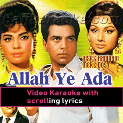 Allah Ye Ada Kesi Hai - Video Karaoke Lyrics