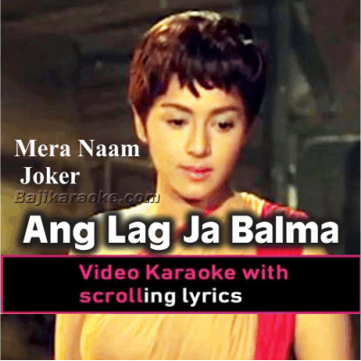 Ang Lag Ja Balma - Video Karaoke Lyrics