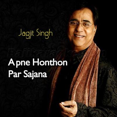 Apne Honthon Par Sajana Chahta Hoon - Karaoke Mp3