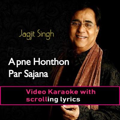 Apne Honthon Par Sajana Chahta Hoon - Video Karaoke Lyrics