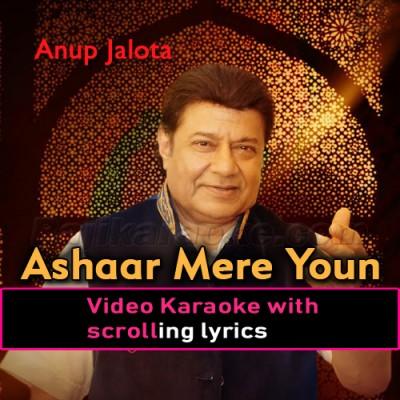 Ashaar Mere Youn To Zamane Ke - Video Karaoke Lyrics