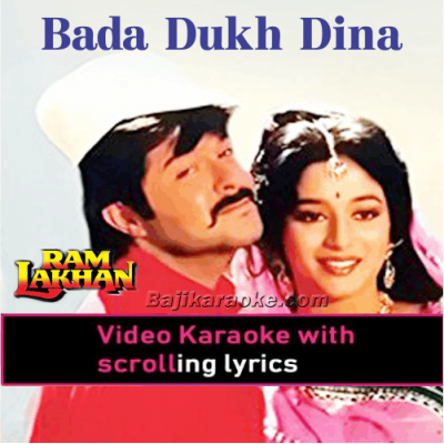 Bada Dukh Dina O Ramji - Video Karaoke Lyrics
