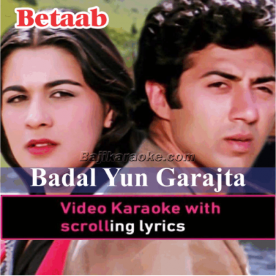 Badal Yun Garajta Hai - With Male Vocal - Video Karaoke Lyrics