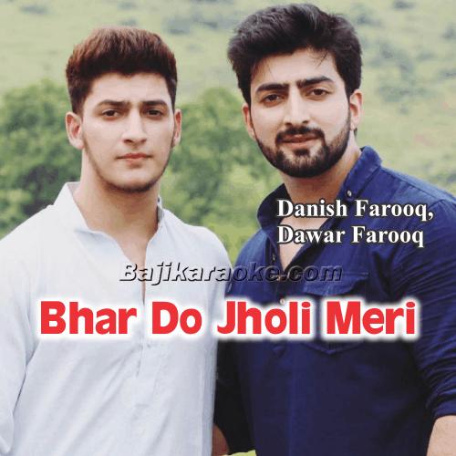 Bhar Do Jholi Meri - Naat - Karaoke Mp3