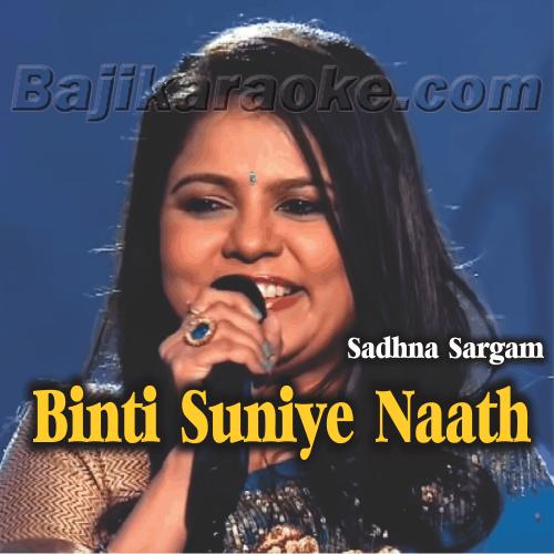 Binti Suniye Naath Hamari - Bhajan - Karaoke Mp3