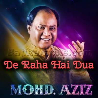 De Raha Hai Dua Mera Dil - Karaoke Mp3