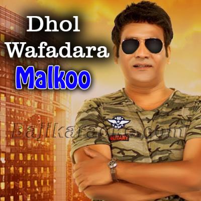 Dhol Wafadara Phul Aqal - Karaoke Mp3