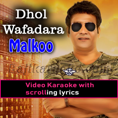 Dhol Wafadara Phul Aqal - Video Karaoke Lyrics