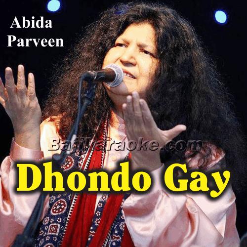 Dhondo Gay - New Version - Karaoke Mp3