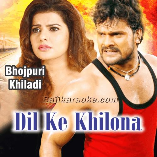 Dil Ke Khilona - Bhojpuri - Karaoke Mp3