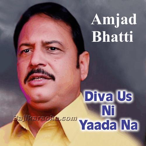 Diva Us Ni Yaada Na - Punjabi - Karaoke Mp3