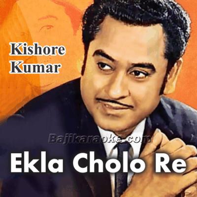 Ekla Cholo Re - Bangla - Karaoke Mp3