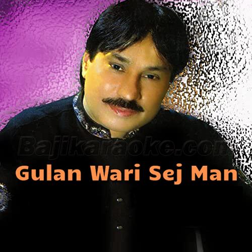 Gulan Wari Sej Man - Sindhi - Karaoke Mp3