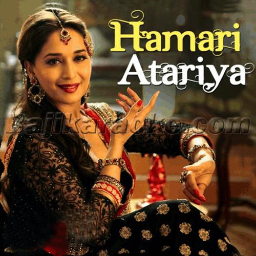 Hamari Atariya Pe - Karaoke Mp3