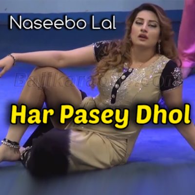 Har Pasey Dhol Vajde - Karaoke Mp3