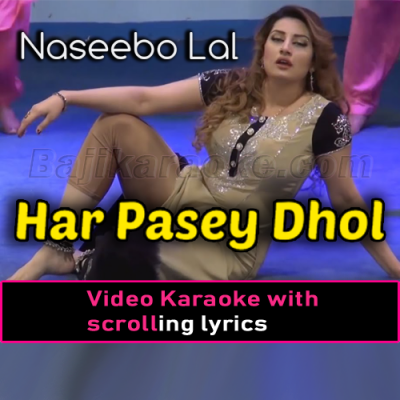 Har Pasey Dhol Vajde - Video Karaoke Lyrics