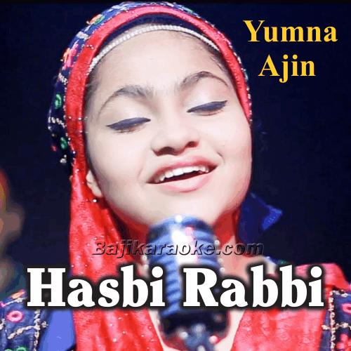 Hasbi Rabbi - Karaoke Mp3