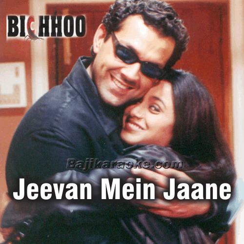 Jeevan Mein Jaane Jana Ek Baar - Karaoke Mp3