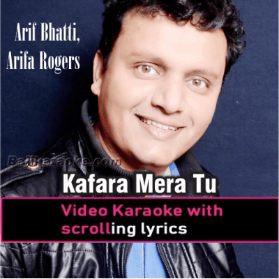 Kafara Mera Tu Hi Hai - Christian - Video Karaoke Lyrics