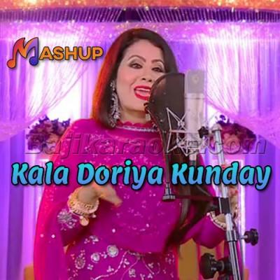 Kala Doriya Kunday Naal - Mashup - Karaoke Mp3