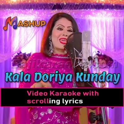 Kala Doriya Kunday Naal - Mashup - Video Karaoke Lyrics